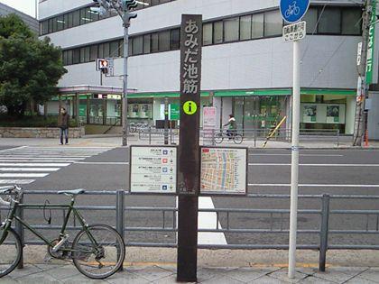 amidaikesuzi_0542.jpg