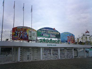 bampaku060302-06.jpg