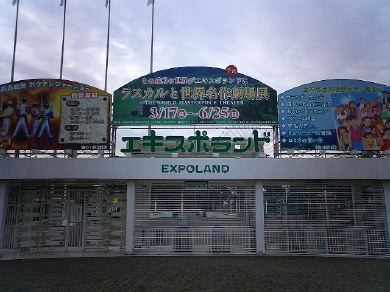 bampaku060302-07.jpg