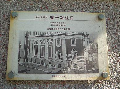 chuokokaido18.jpg