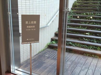 daimarushinsaibashiDCIM0271.jpg