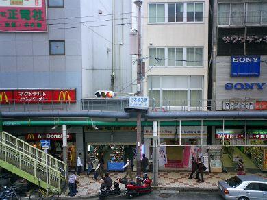 denden-town071025-09.jpg