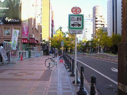 dotonboribashi11.jpg