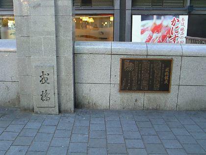 ebisubashi04.jpg