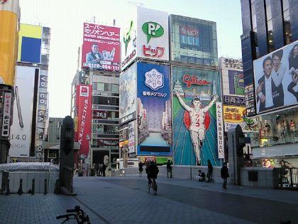 ebisubashi12.jpg