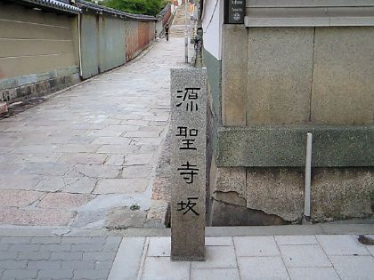 genshoji111205-01.jpg