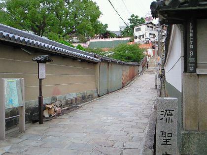 genshoji111205-02.jpg