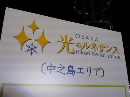 hikari2012nakaDCIM0623.jpg