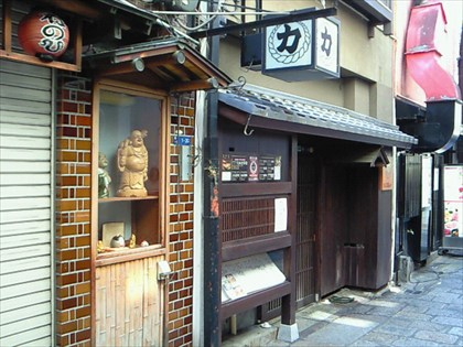 houzenjiyokoNEC_0395.jpg