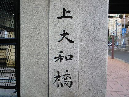 kamiyamato01.jpg