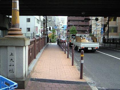 kamiyamato10.jpg