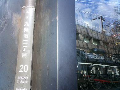 kikansha070104-08.jpg