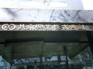 kikansha070104-10.jpg