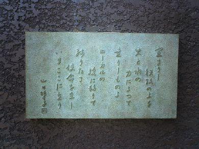 kikansha070104-15.jpg