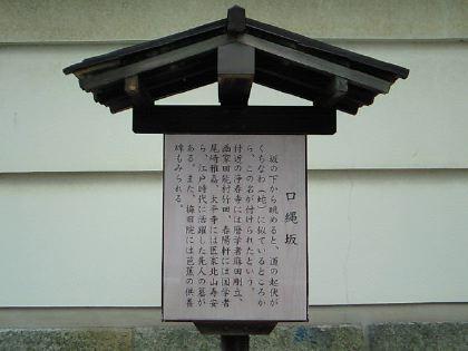 kuchinawa03.jpg