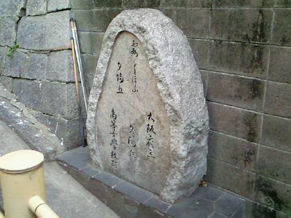 kuchinawa07.jpg