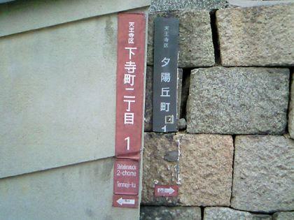 kuchinawa15.jpg