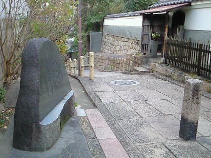 kuchinawa16.jpg