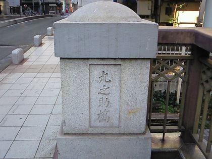 kunosukebashi13.jpg