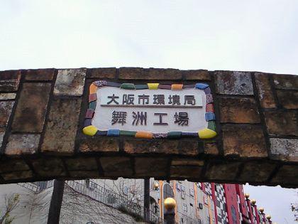 maisimakoujou01.jpg