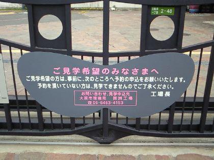 maisimakoujou10.jpg