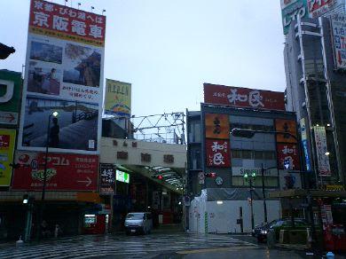 midosuji060531-07.jpg