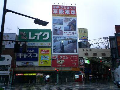 midosuji060531-09.jpg