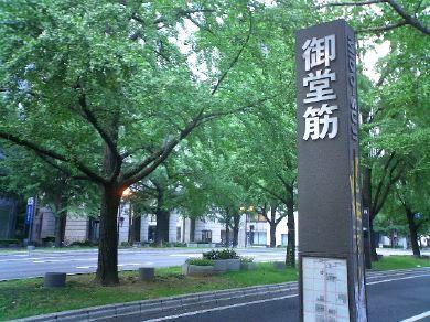 midosuji060719-01.jpg