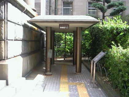 nakanoshimalibraryNEC_0130.jpg