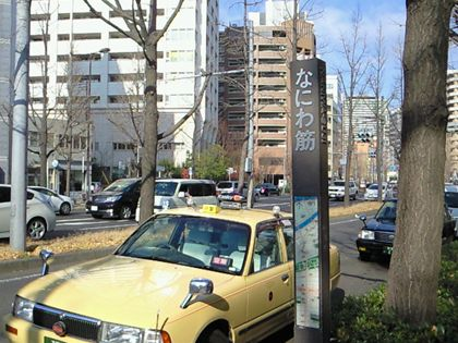 naniwasuji_0265.jpg