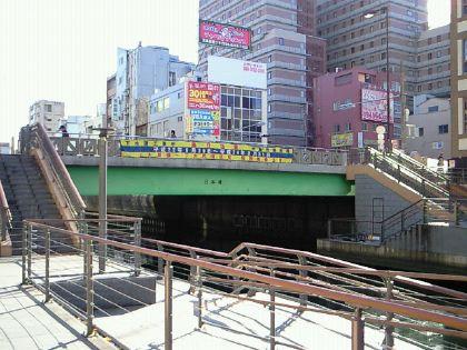 nihonbashi14.jpg