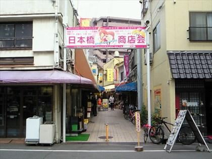 nipponbashishowNEC_0305.jpg