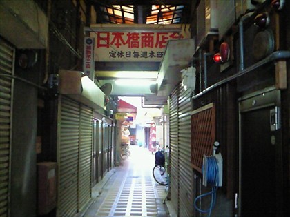 nipponbashishowNEC_0483.jpg