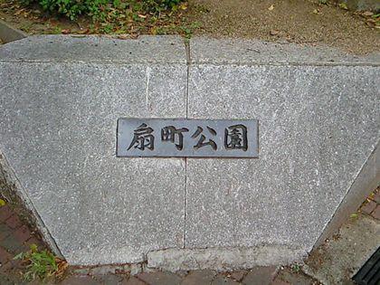 ogimachi_0180.jpg