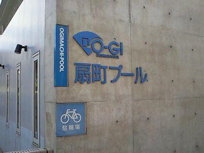 ogimachi_0261.jpg