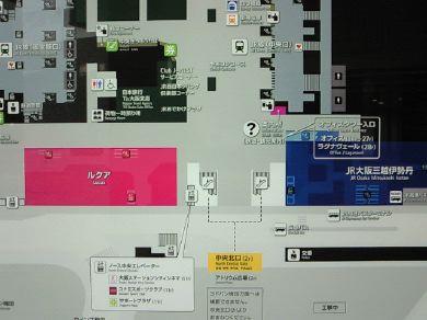 osakastationcity111230-08.jpg