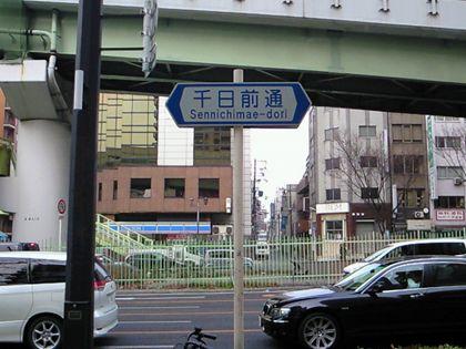 sennichidori_07.jpg