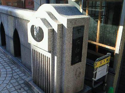 shimoyamatobashi14.jpg