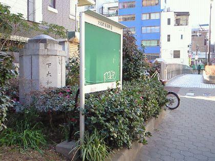 shimoyamatobashi22.jpg