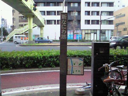 shinnaniwasuzi_0518.jpg