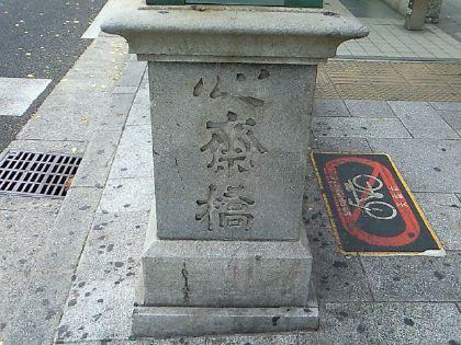 shinsaibashi111201-01.jpg