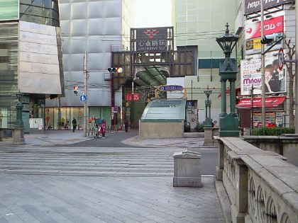 shinsaibashi111201-09.jpg