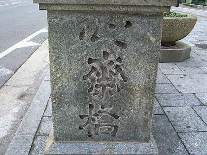 shinsaibashi111201-11.jpg
