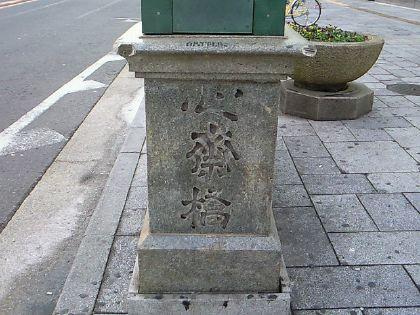 shinsaibashi111201-12.jpg