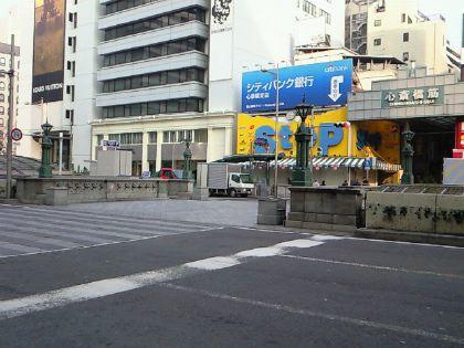 shinsaibashi111201-15.jpg
