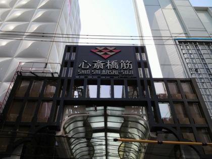 shinsaibashisujisDCIM0615.jpg