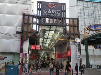 shinsaibashisujisDCIM0617.jpg