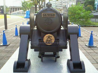 suitoosaka2011-07.jpg