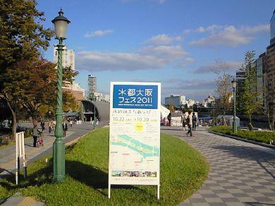 suitoosaka2011-20.jpg