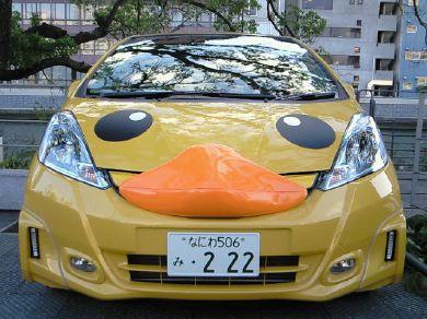 suitoosaka2011-27.jpg